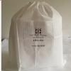 双色印刷定制logo 酒店专用 抽绳洗衣袋 涤纶袋束口袋