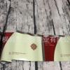 订制饮品袋定做有机粉末咖啡茶叶袋卷膜BOPT/VMPET/CPP亮光镀铝