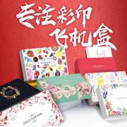 郑州荣威印刷包装有限公司