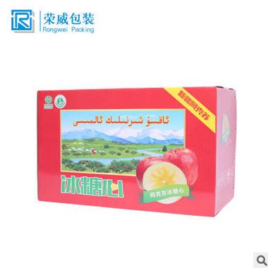 阿克苏冰糖心苹果包装箱有机苹果包装盒红富士纸箱包装礼盒定制