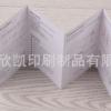 厂家专业生产各种产品说明书,单色说明书,彩色说明书