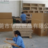 东莞市石排蜂窝纸板厂 防震蜂窝纸板 高密度纸板箱 可定制批发