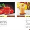 破壁机食谱 通用养生食谱 原汁机 榨汁机 豆浆机食谱 破壁机通用
