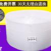 气泡膜批发宽30cm泡沫包装膜防震气垫汽泡纸泡泡膜生产厂家