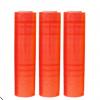 厂家全国包邮3 彩色红色打包膜50CM缠绕膜透明高黏性pe包装拉伸膜