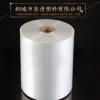 厂家定做塑料包装薄膜 BOPP珠光膜