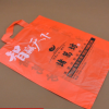 艾利热敏不干胶印刷商品标价签定制货架签价格标签打印工厂直销