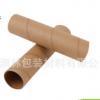 纸管 620*76.2*5mm 1240*76.2*5mm