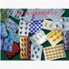 供应药品包装-药品用包装材料-药 用PVC硬片-药用PVC泡罩