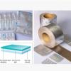 生产药 用铝箔,药 用冷铝,软双铝材料厂价供应铝箔