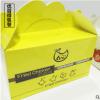 卡纸锁扣盒直销 食品包装盒批发 花茶包装盒供应 款式多样