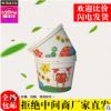 一次性纸碗 淋膜纸碗 外卖打包餐盒 带盖大号碗960ml 麻辣烫碗