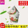 一次性纸碗 淋膜纸碗 外卖打包餐盒 带盖一号碗800ml 凉皮米粉碗