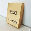 面膜盒厂家定做化妆品彩盒 保健品包装彩盒 银卡纸礼品盒