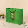 彩印服装购物纸袋定做创意手提礼品袋定制环保白卡纸包装袋印logo