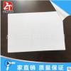 长期销售 复印纸a4 70g 生产办公复印纸 静电打印复印纸 量大从优