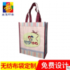 空白通用服装手提袋 广告礼品宣传购物袋子印字LOGO 手提环保袋