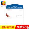 空白文件资料袋批发 礼品信封印刷定做 企业广告宣传空白信封
