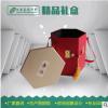 云南昆明批发水果茶礼盒通用土特产长正方形精品箱定制食品包装