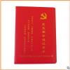 厂家定做皮革证件活页办公记事本工作笔记日记本通讯录可定制LOGO