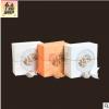 单张通用龙珠包装纸 古树龙珠棉纸设计印刷 小迷你沱茶包装纸
