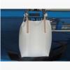 吨袋 编织袋 塑料袋 可来图定制