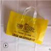 厂家定做胶袋 塑料手提礼品袋 服装店塑料手拎袋 手挽袋定做批发