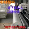 厂家直销批发塑料薄膜筒料 超宽PE高低压卷料卷膜 桐城