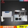 厂家热销POF膜 PE膜 PVC膜热缩机 空调滤芯热收缩机 支持定制