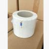 EMS L490004热敏打印纸 大纸管 150*100mm 250张/卷