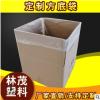 厂家直销纸箱内衬袋 平口防尘透明防水立体 pe塑料薄四方底袋定制
