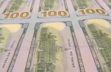 100$面值的纸币印刷工艺