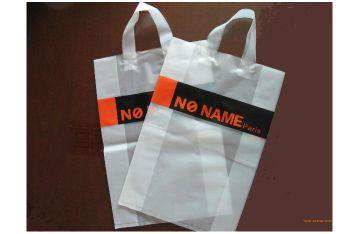8色印刷机彩色印刷塑料袋印刷设备