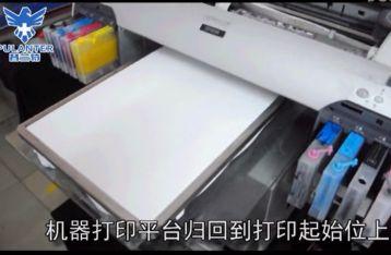 普兰特数码打印机打样过程