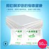 加厚一次性浴缸膜泡澡浴袋浴缸套浴桶木桶泡浴成人洗澡膜塑料袋子