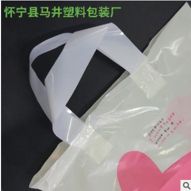 厂家现货奶黄色服装塑料袋 服装包装袋 童装手提袋微笑小熊定制