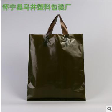 加厚服装手提袋子批发 直销塑料包装礼品手提袋子供应 量大从优
