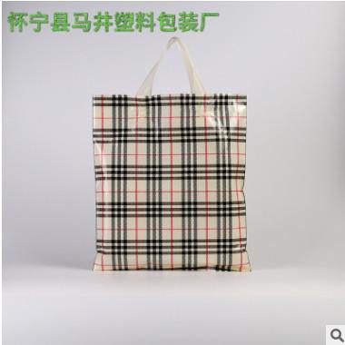全新环保聚乙烯原料塑料手提袋批发 直销简单易携带塑料手提袋