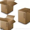 纸箱批发3层瓦楞纸箱3-12号规格齐全 普通淘宝纸盒子空白方形纸箱
