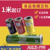 数码印刷小批量定制食品级铝箔自动包装膜 复合包装膜1米起订