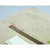 专业定制印刷 企业信封 中式 西式信封