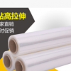 PE缠绕伸缩膜包装薄膜宽度50cm净重4KGPE托盘打包拉伸膜厂家批发