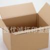 供应各种包装类瓦楞纸盒 化妆品彩盒 婚庆礼盒 酒盒