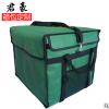 冷藏外卖箱定制 野餐保冷包 大容量防水冷藏冰包 外卖保温箱定做