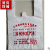 供应 超市背心袋 PE塑料袋 专业定制 品质保证