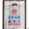 专业定制 食品用挂面手提袋 超市背心袋 平口袋 专业品质