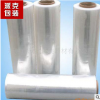厂家生产 供应优质拉伸缠绕膜 压卷膜 专业品质 厂家直销