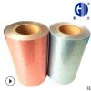 供应包装类卷膜 铝箔封口膜 印刷封口膜 透明封口膜 易撕膜 盖膜