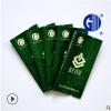 厂家定制 茶叶铝箔包装袋 彩印复合中封袋 防潮密闭袋