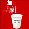 厂家直供办公室纸杯定做印logo家用加厚结婚商用一次性纸杯子定制